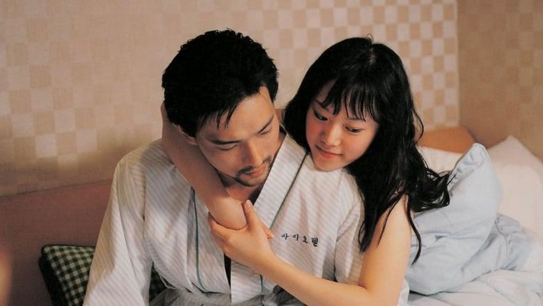 Samaritan Girl (2004) Movie