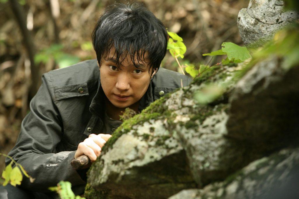 Moss (2010) Movie